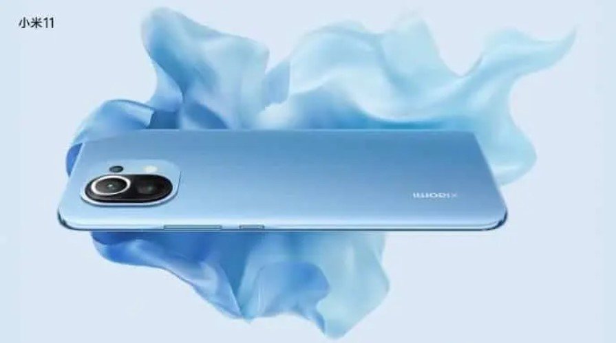 Desain Xiaomi Mi 11 (Gizchina)