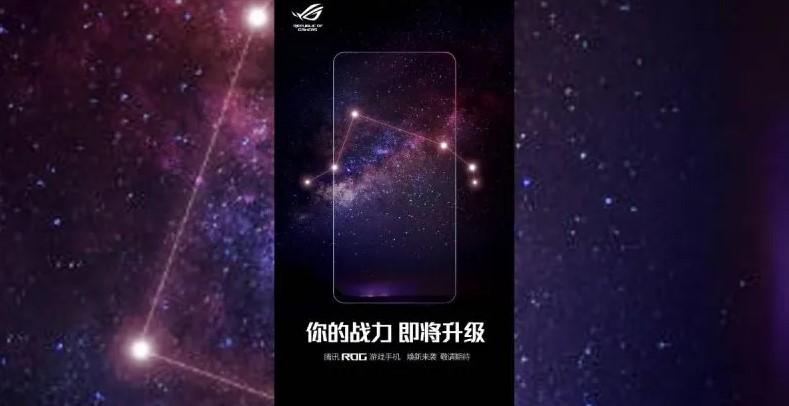 Poster Peluncuran ROG Phone 4 (MSPImages)