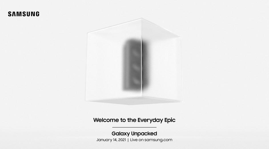 Undangan acara Galaxy Unpacked 2021 (Samsung Newsroom)